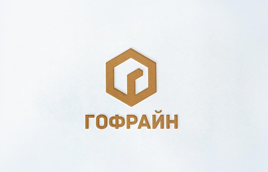 Логотип для компании по реализации упаковки из гофрокартона фото f_2835cdaef18014d7.jpg