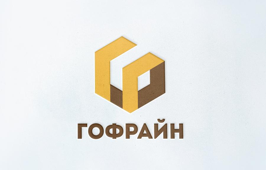 Логотип для компании по реализации упаковки из гофрокартона фото f_4355cdaef1e1b7a0.jpg