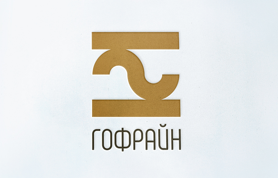 Логотип для компании по реализации упаковки из гофрокартона фото f_6045cdaef22311be.jpg