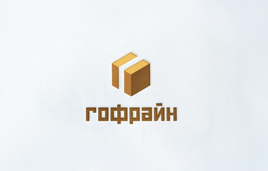 Логотип для компании по реализации упаковки из гофрокартона фото f_7695cdbfb1d40881.jpg