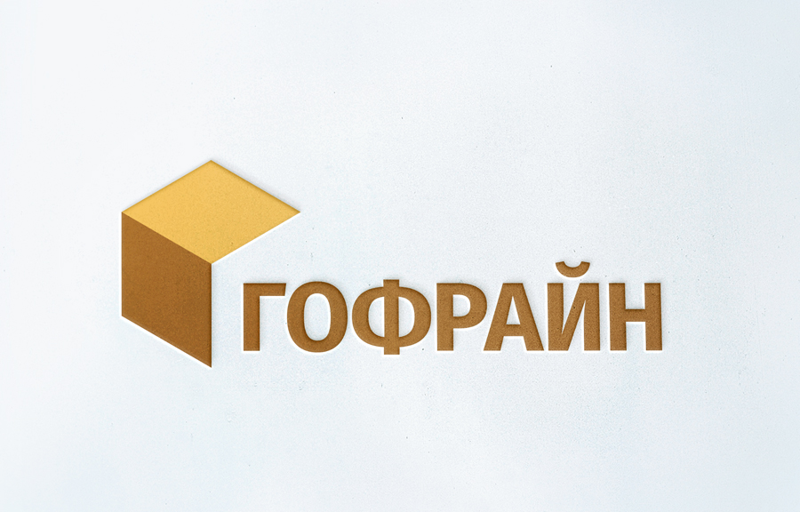 Логотип для компании по реализации упаковки из гофрокартона фото f_8745cdaef1ac2327.jpg