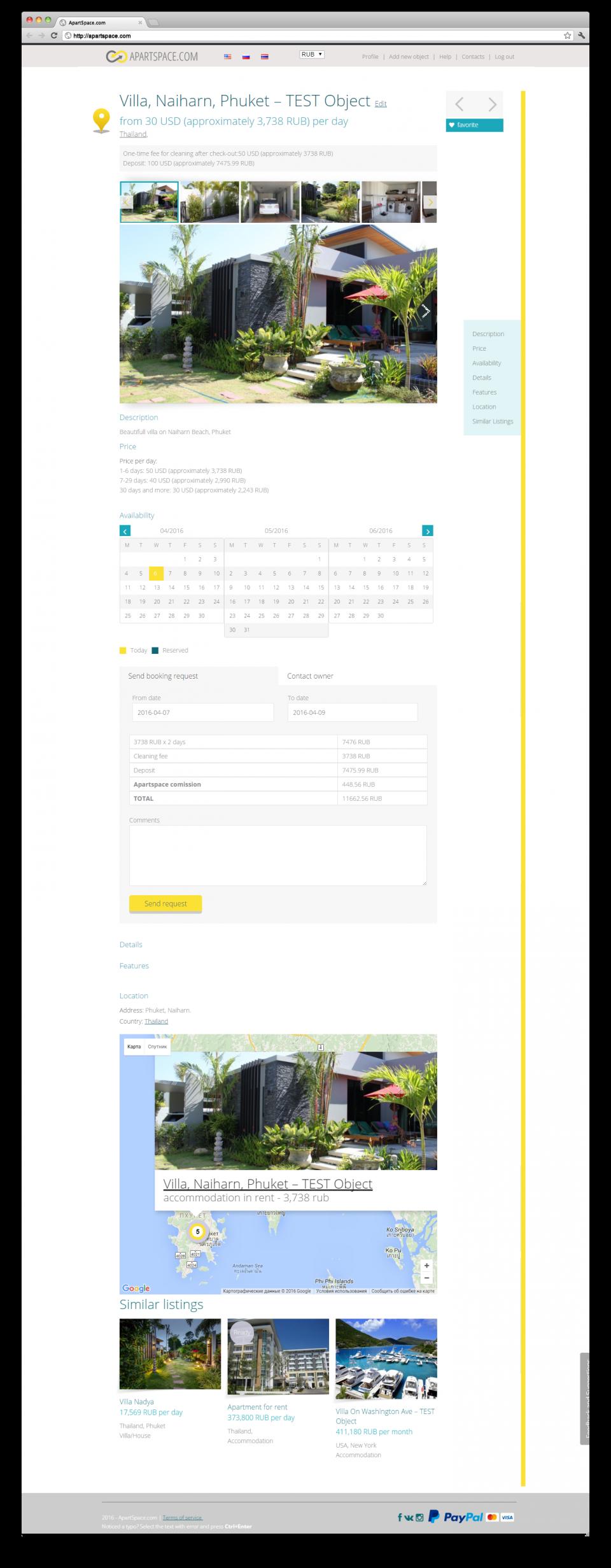 Apartspace.com (портал + booking, Wordpress)