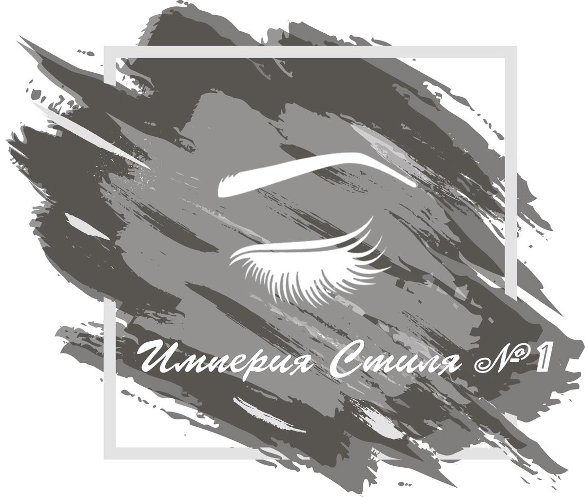 Студия красоты (логотип + маркетинговая продукция)