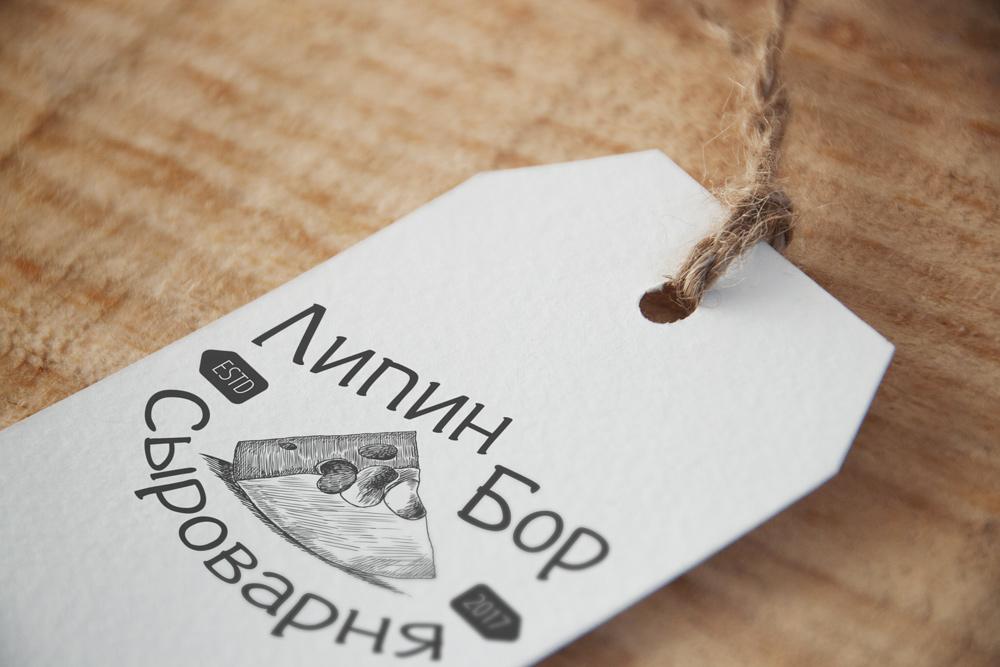 Липин Бор Сыроварня (логотип + полиграфия)