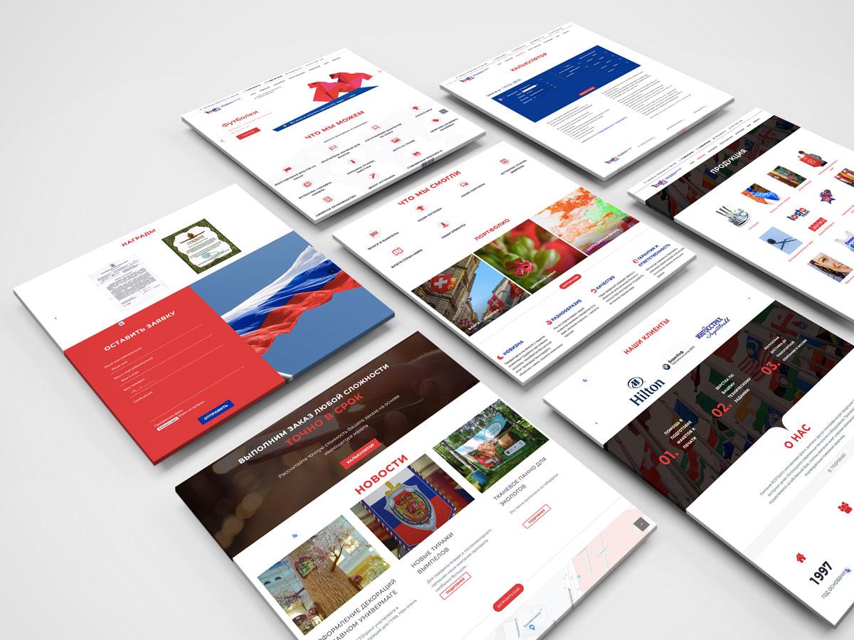 Разработка новой версии сайта RostoPrint (Wordpress)