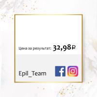 Epil_team - студия красоты (таргетированная реклама: Facebook + Instagram)