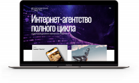 ProgressiveDigital.agency (Лендинг/Landing Page Wordpress)