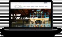 ПроизводствоПленки.рф (Лендинг + Каталог, WordPress)