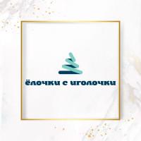 Elochkisigolochki.ru (интернет-магазин новогодних товаров)