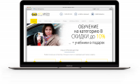 Formulaavto.ru (сайт-визитка, Wordpress)