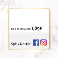Spiky Doctor - стартап лечебных ковриков (таргетированная реклама: Facebook + Instagram)
