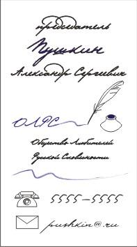 дизайн  визитки фото f_4d7d0f6464587.jpg