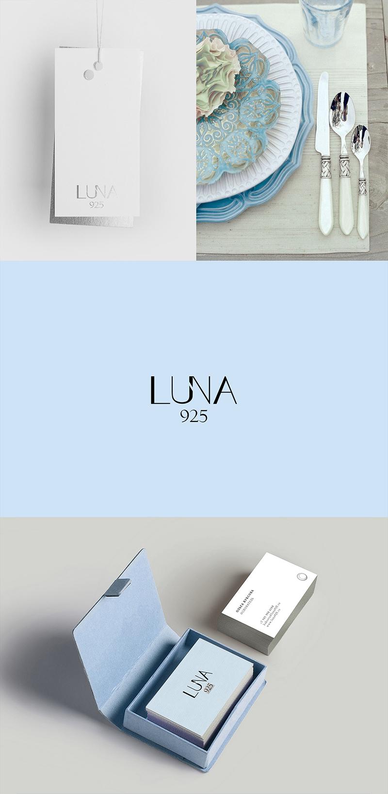 Фирменный стиль и лого для столового серебра (Конкурс – 1 место)