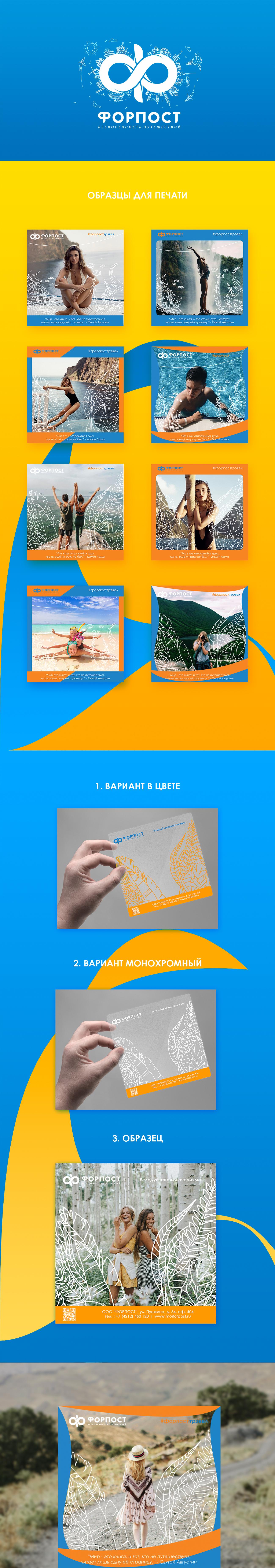 Дизайн флаера на прозрачном пластике (Конкурс - 1 место)