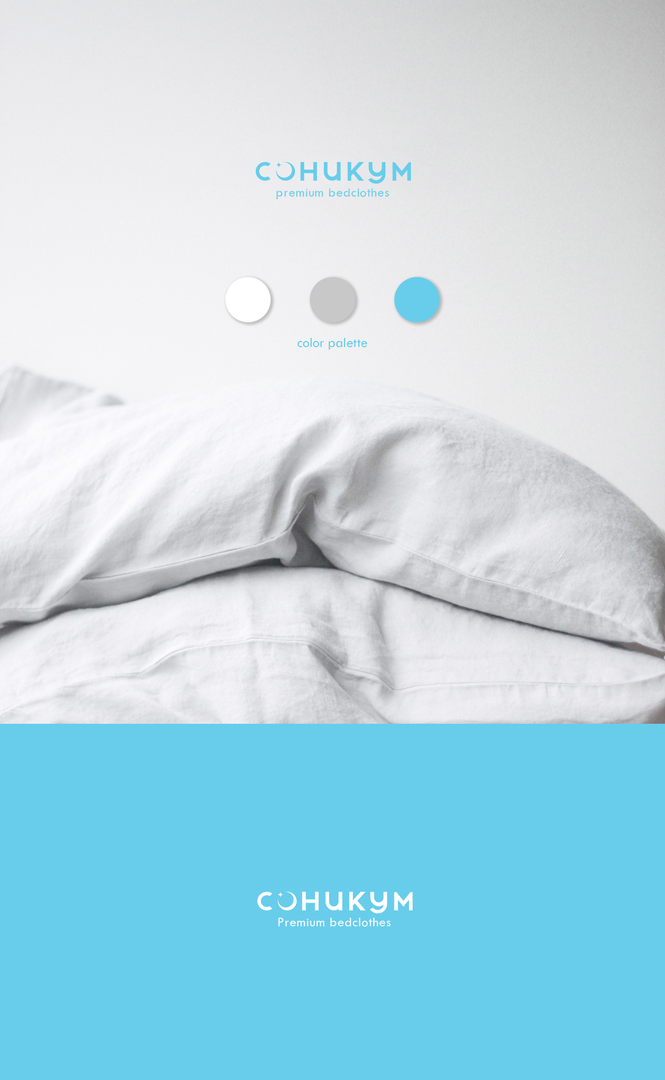 Логотип бренда производителя подушек и одеял (Конкурс - 1 место)