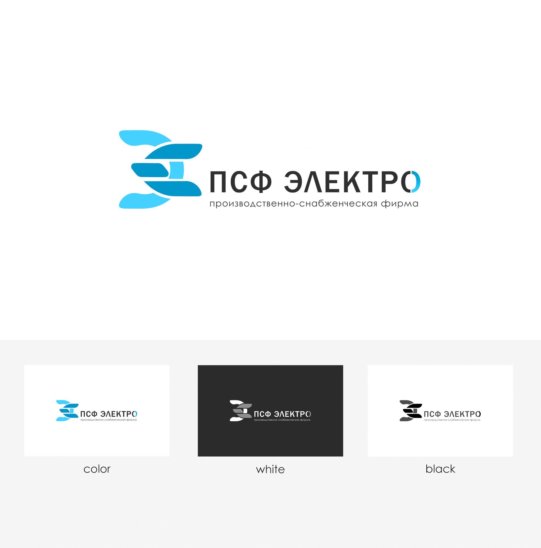 "Логотип ООО ""ПСФ Электро"" (Конкурс 2 место)"