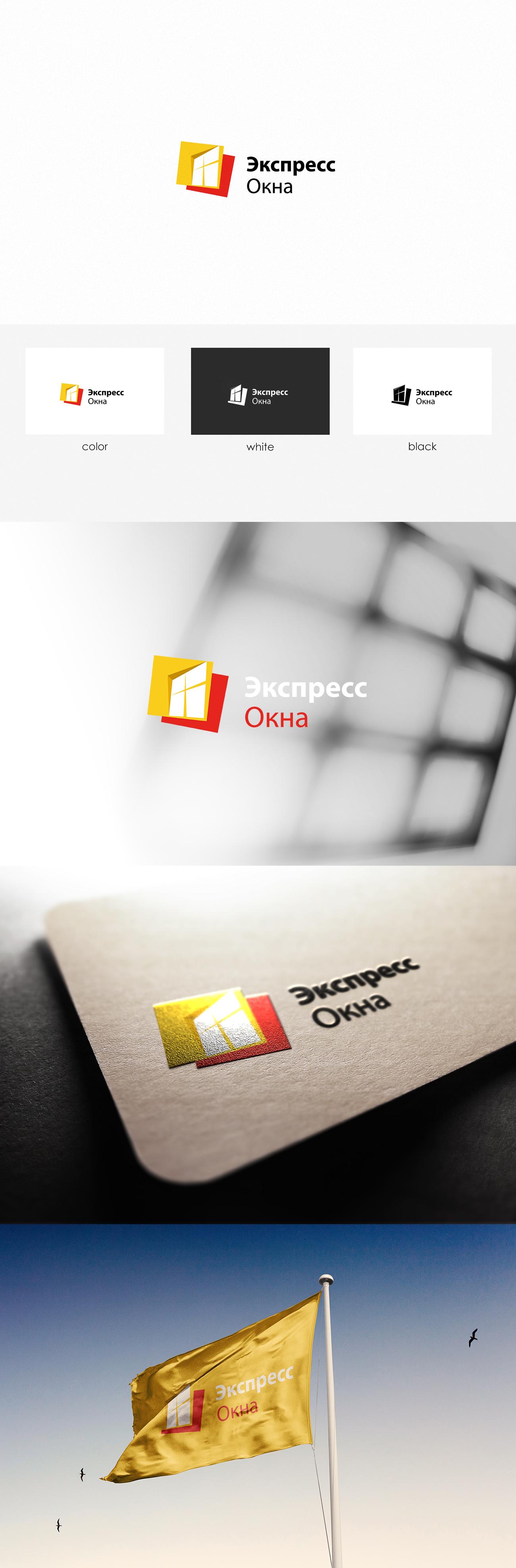 Логотип для оконной компании (Конкурс - 1 место/ заказ)