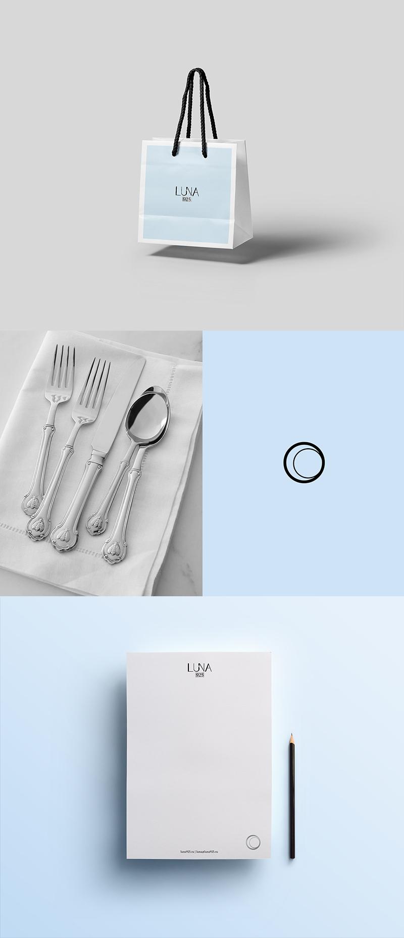 Фирменный стиль и лого для столового серебра (Конкурс - 1 место)