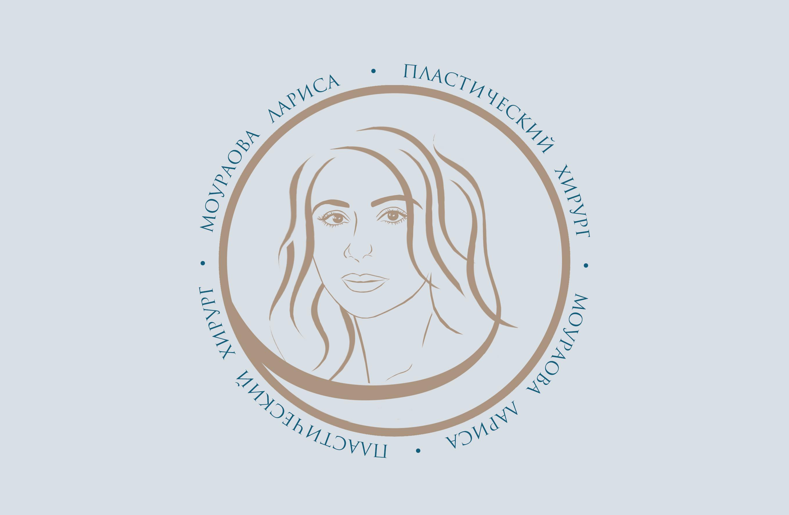 Логотип для пластического хирурга МЛБ (конкурс 2 место)