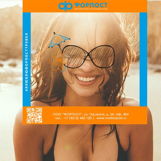 Дизайн флаера на прозрачном пластике фото f_1045b9e1c23cd4b0.jpg