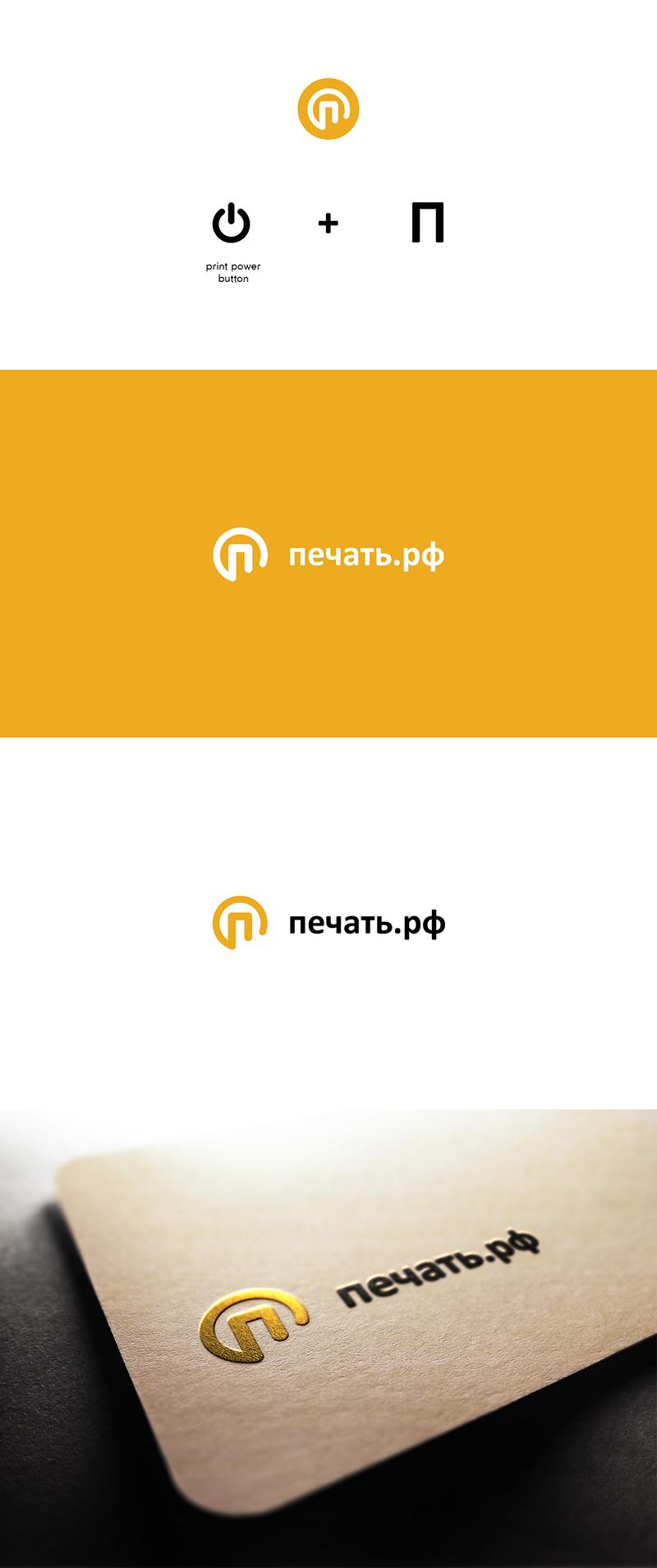 Логотип для веб-сервиса интерьерной печати и оперативной пол фото f_1615d28721a5c6d9.jpg