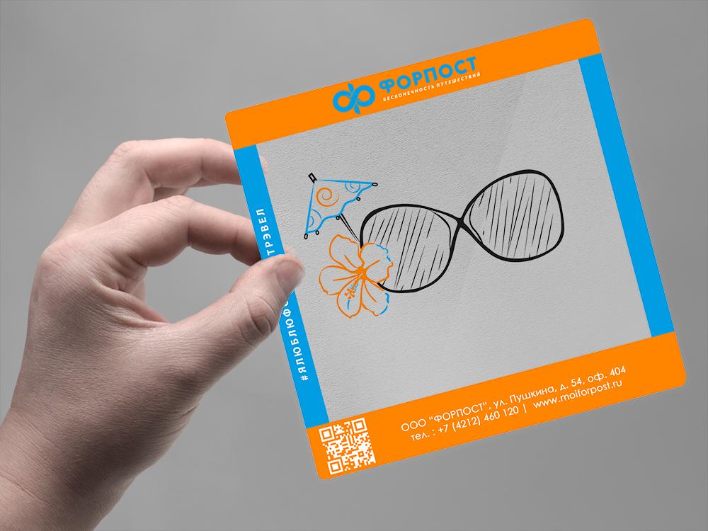 Дизайн флаера на прозрачном пластике фото f_2885b9e1c1dbf038.jpg
