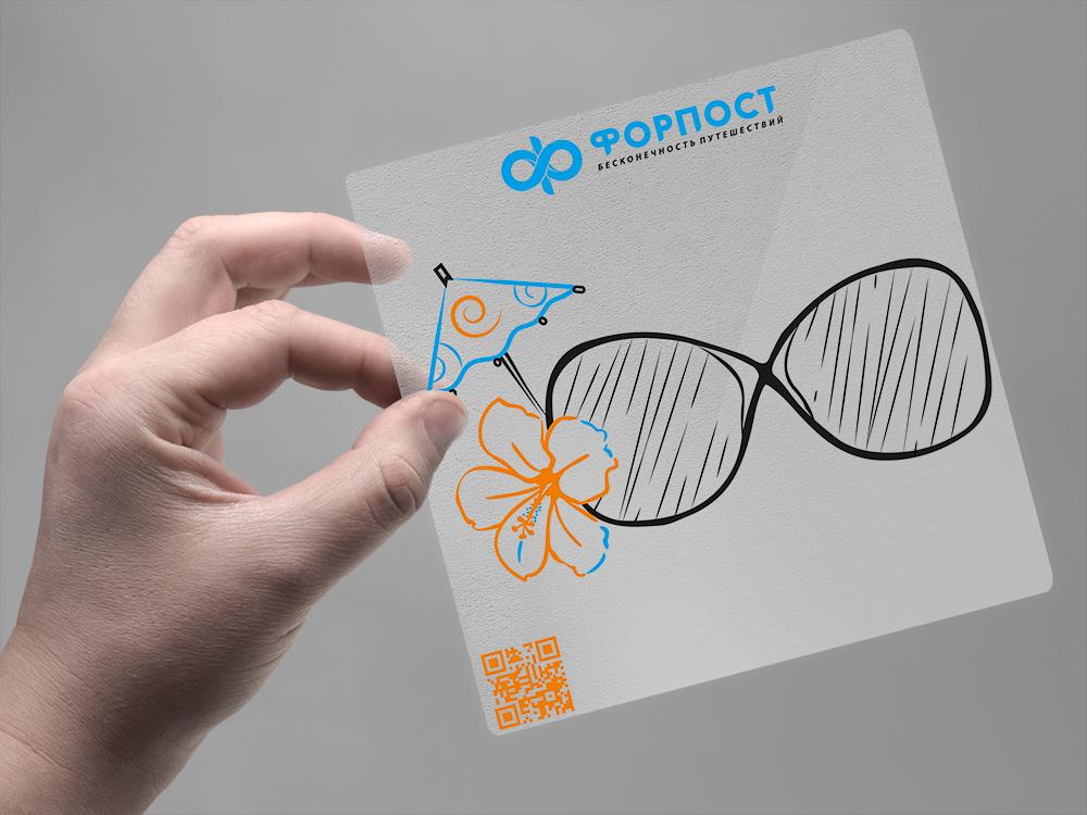 Дизайн флаера на прозрачном пластике фото f_4285b9e156f3a937.jpg