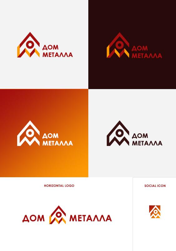 Разработка логотипа фото f_4465c5abd8732546.jpg