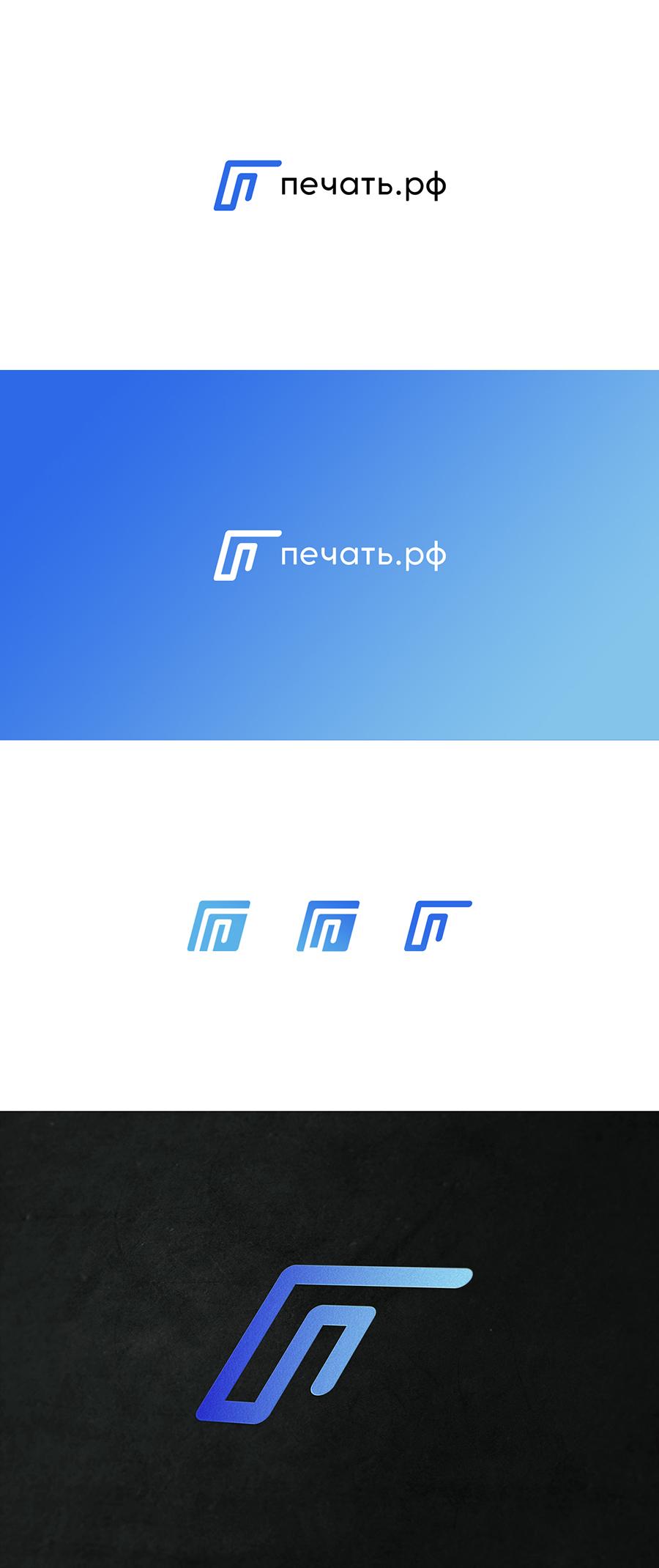 Логотип для веб-сервиса интерьерной печати и оперативной пол фото f_4625d287bb9e0b84.jpg