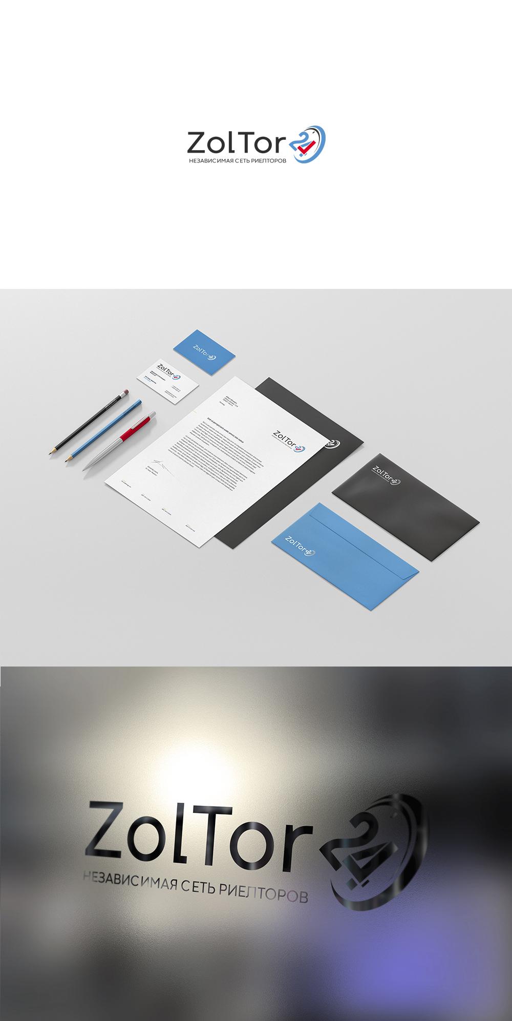 Логотип и фирменный стиль ZolTor24 фото f_8015c93c1c9918e3.jpg