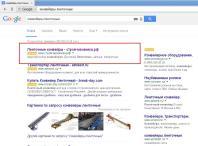Пром.оборудование Google Adwords