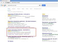 Пром.автоматизация Google.Adwords