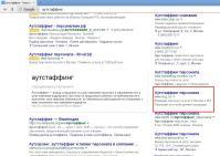 Аутсорсинг персонала Google Adwords