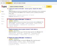 Торты на заказ МСК Яндекс