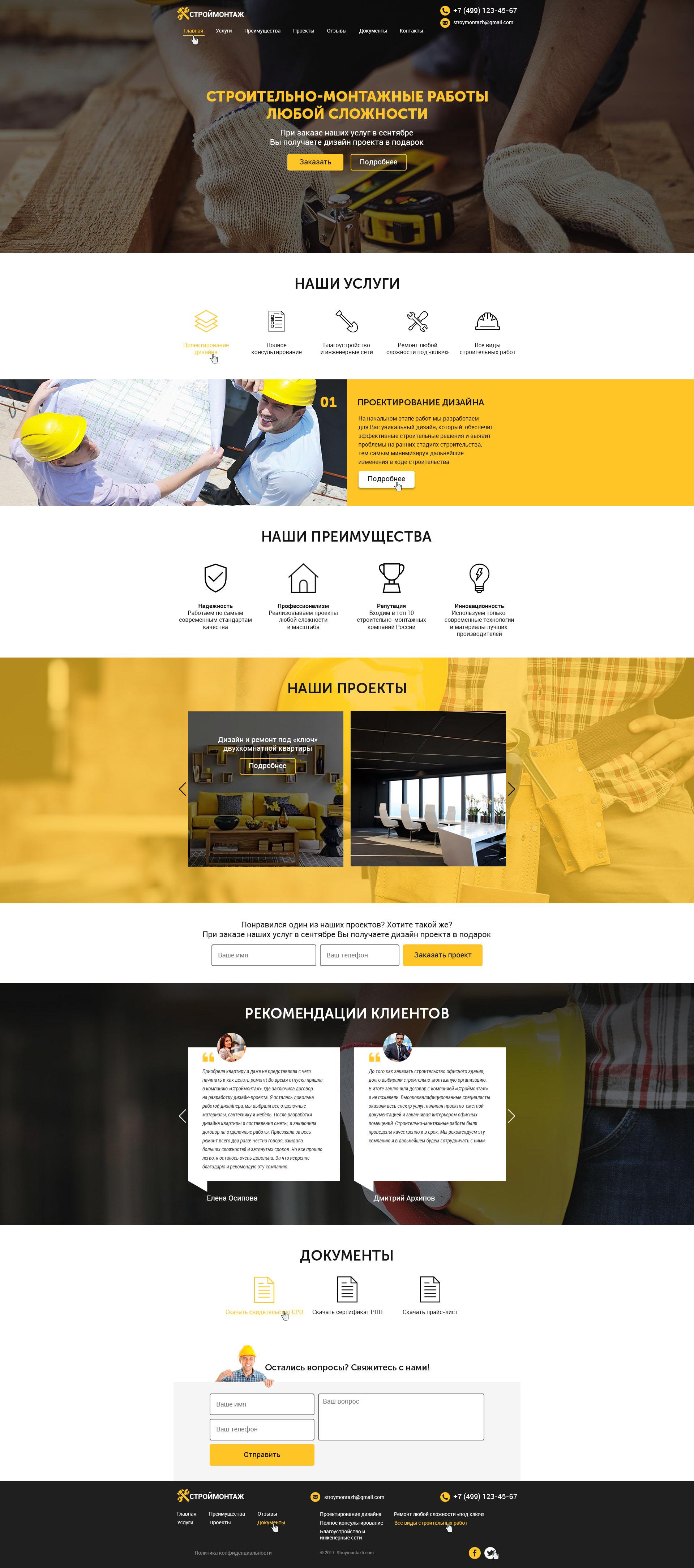 Редизайн главной страницы сайта фото f_1365a577c38b46f4.jpg