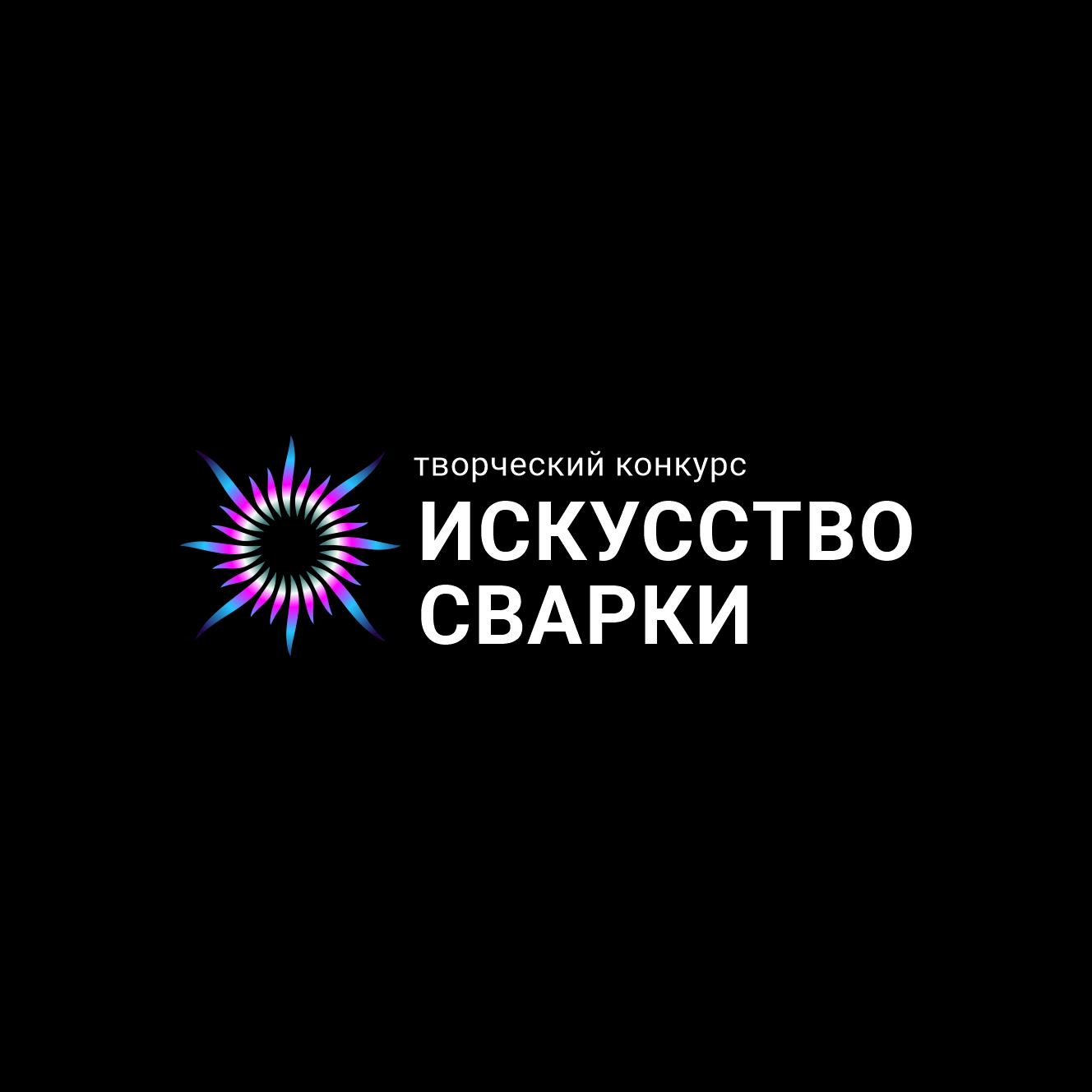 Разработка логотипа для Конкурса фото f_0415f707297d0070.png