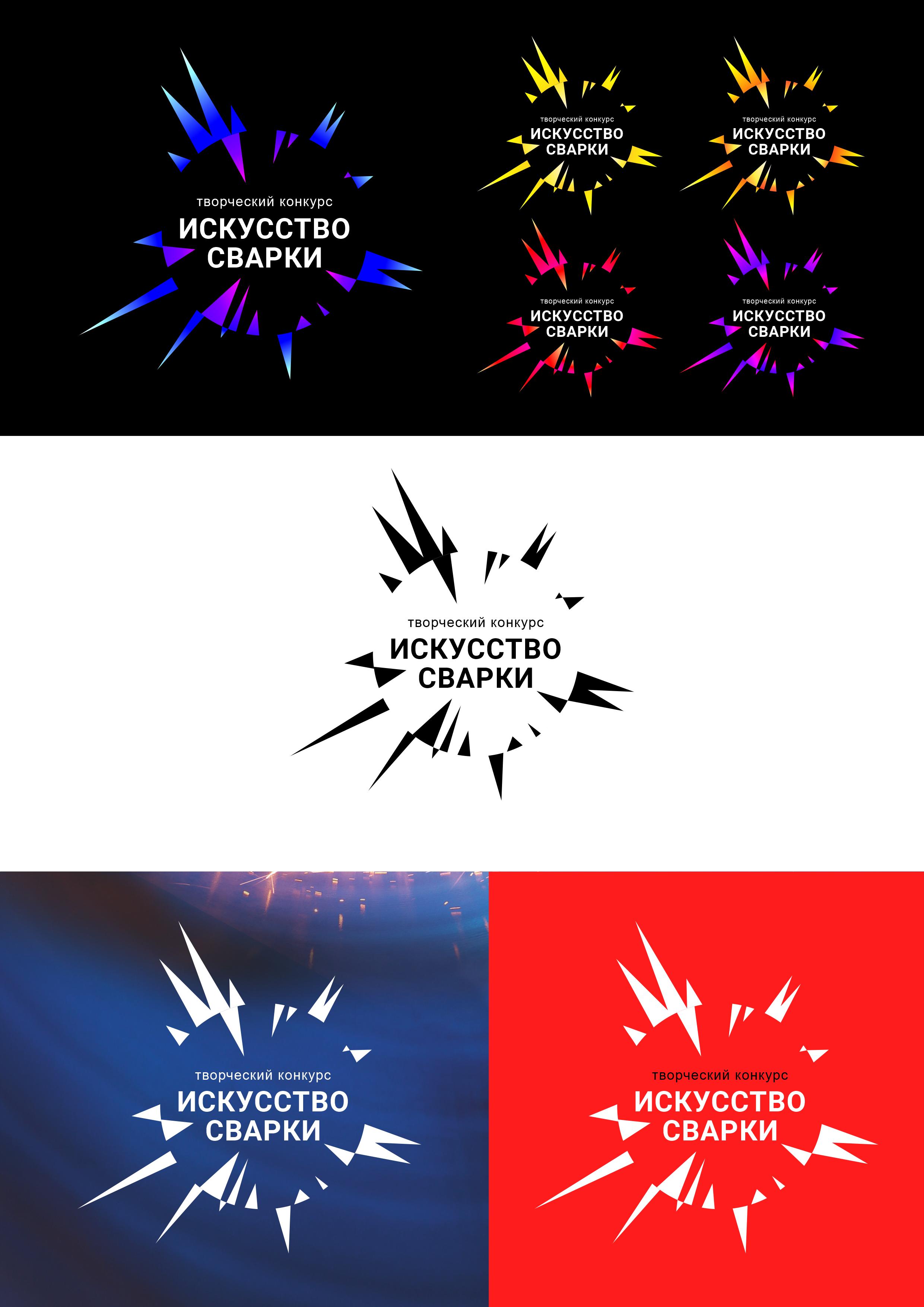 Разработка логотипа для Конкурса фото f_2235f707285929a3.png
