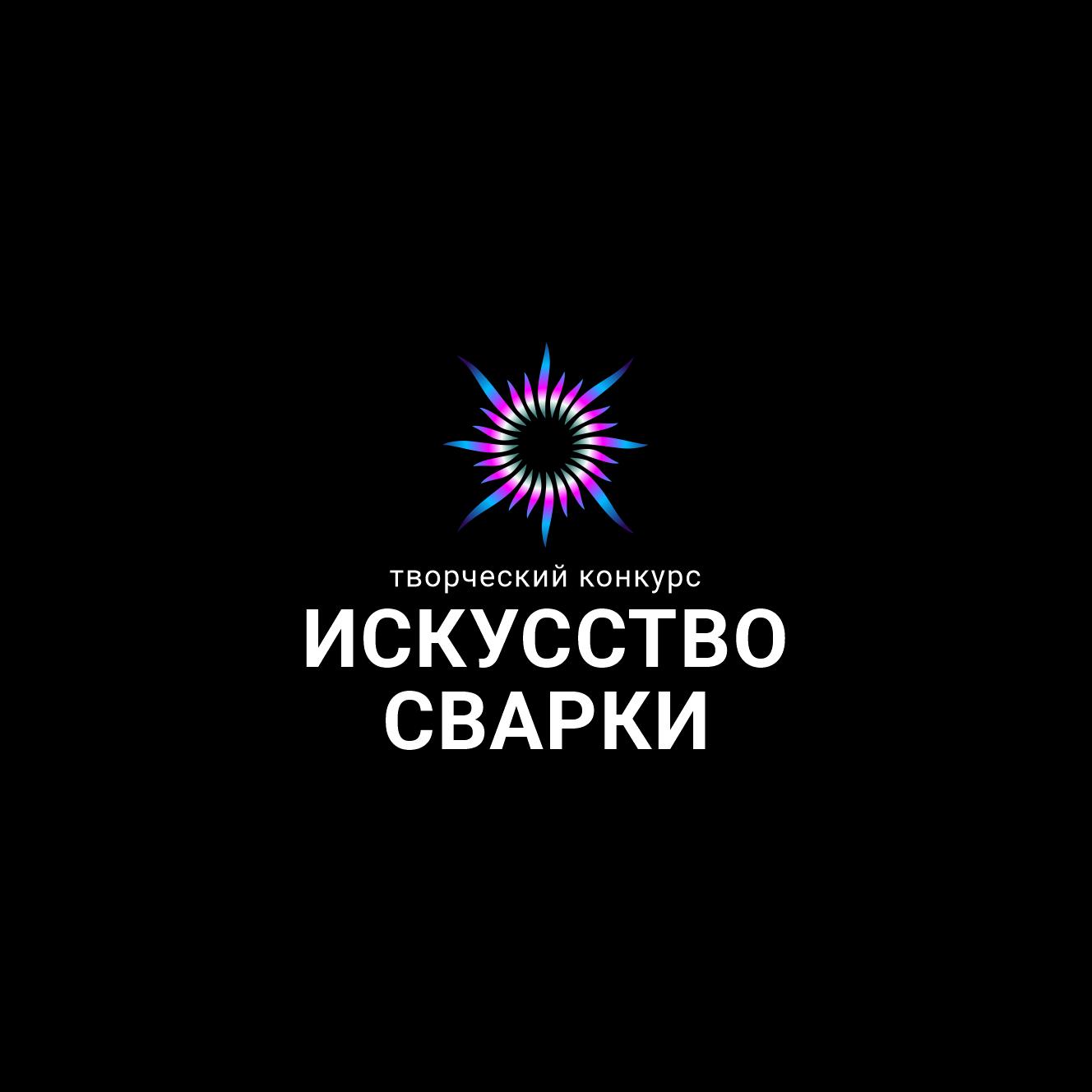 Разработка логотипа для Конкурса фото f_8425f70729c6db0f.png