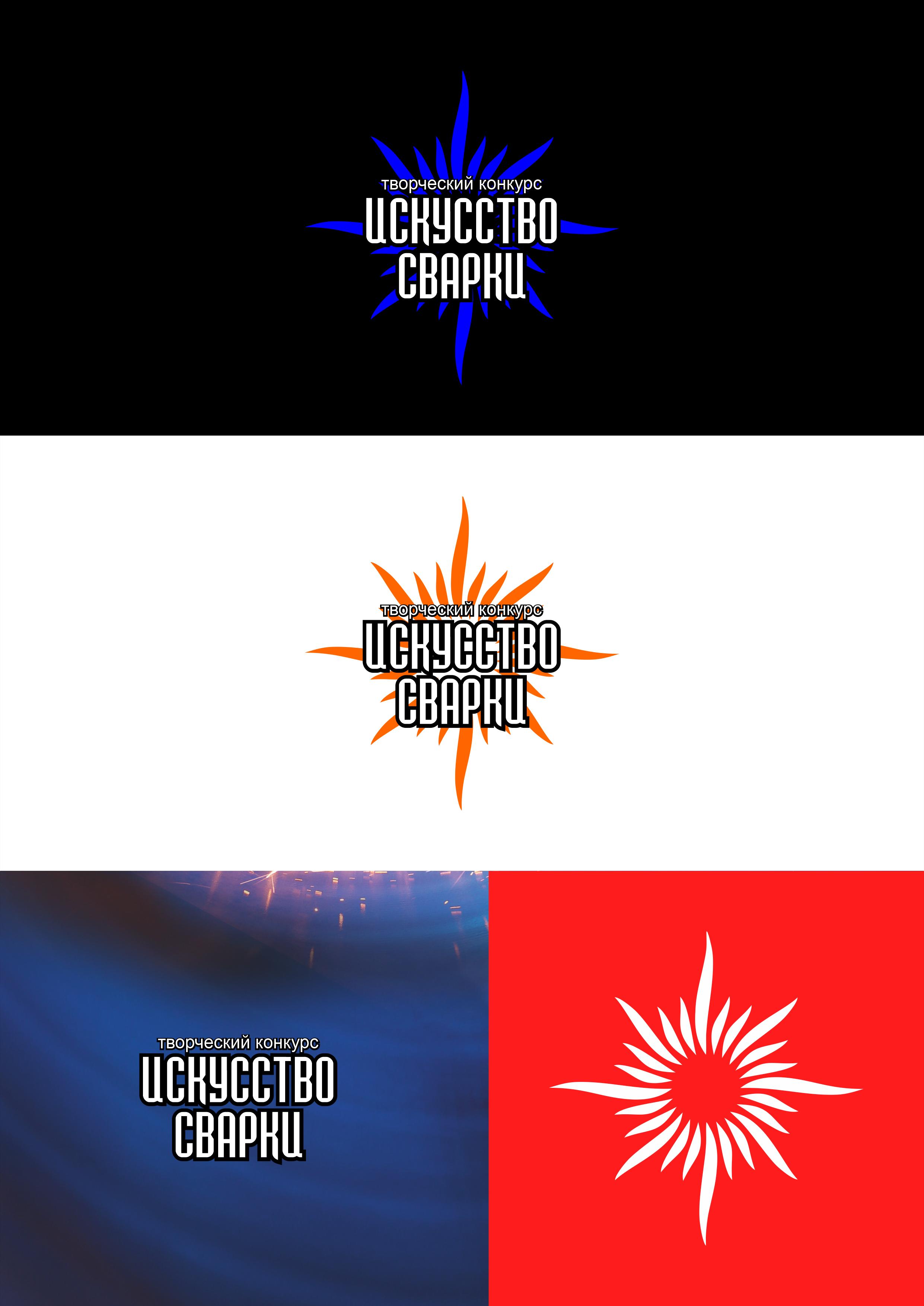 Разработка логотипа для Конкурса фото f_8495f70727cdbf94.png