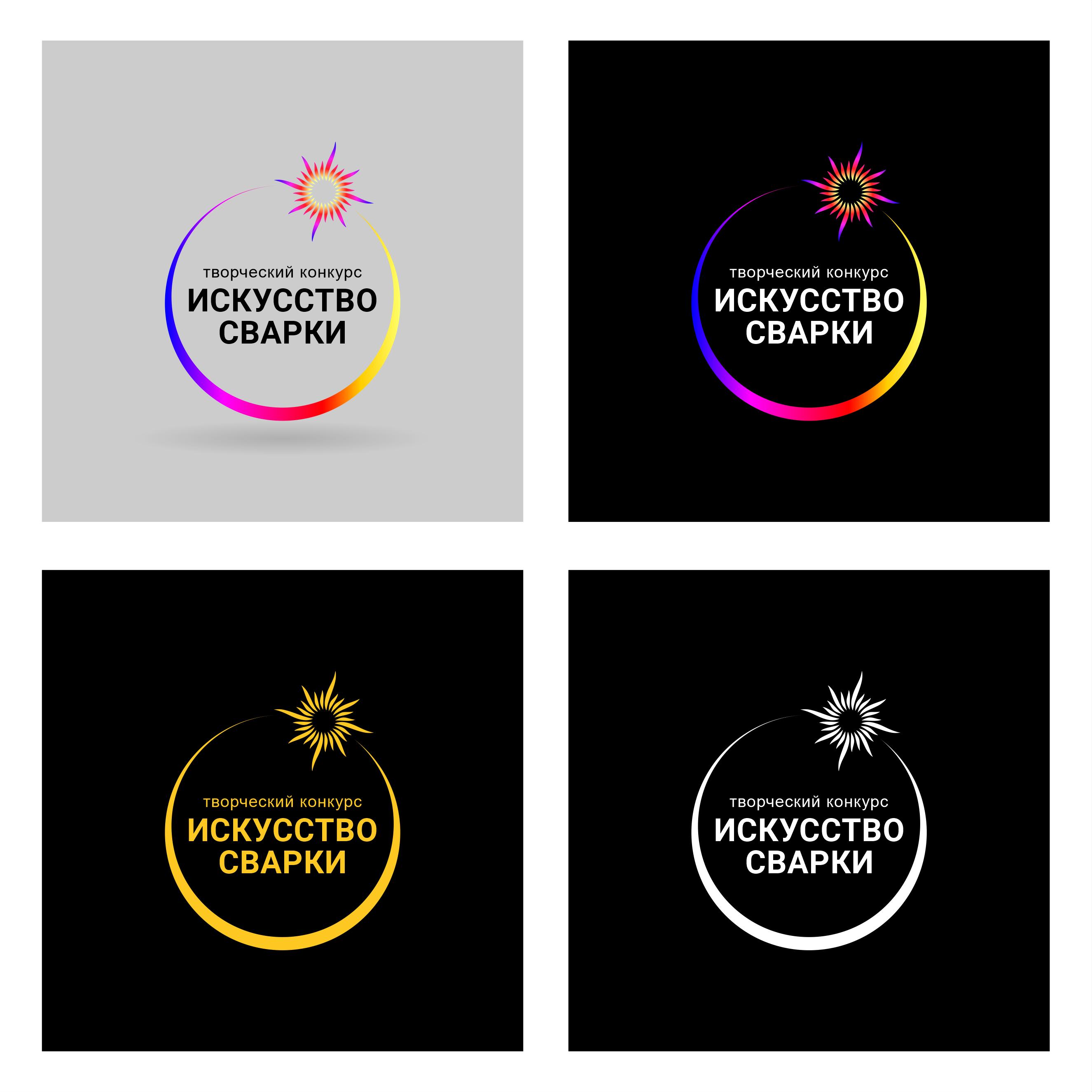 Разработка логотипа для Конкурса фото f_9185f70728d556dd.png