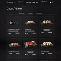 """Интернет-магазин суши """"Вкусные суши"""" на OpenCart"""
