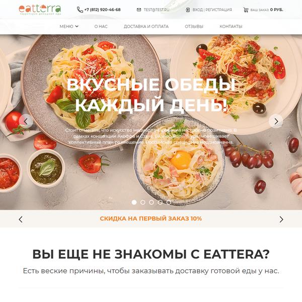 "Интернет-магазин доставки еды ""EeatTerra"" на OpenCart"