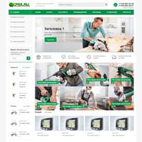 """Интернет-магазин стройматериалов """"Cmix"""" на OpenCart"""