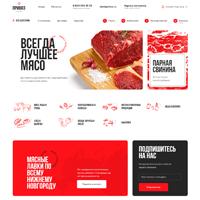 Интернет-магазин мяса на OpenCart