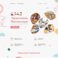 "Интернет-магазин курсов ""Монтесcорри"" на OpenCart"