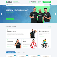 "Интернет-магазин добавок ""Alshifa"" на OpenCart"