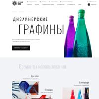 """Интернет-магазин графинов """"Готовим Воду"""""""