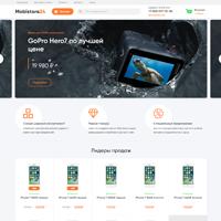 Интернет-магазин мобильных телефонов и аксессуаров