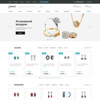 """Интернет-магазин ювелирных товаров """"Марказит"""" на OpenCart"""
