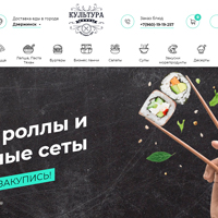 Интернет-магазин для доставки Суши на OpenCart